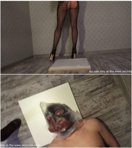 Mistress Emily - Heavy Shit